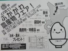 乃木坂46秋元真夏が全国握手会に参加「毎日努力します」