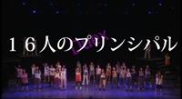 ドラマ「BAD BOYS J」の挿入歌に乃木坂46新曲