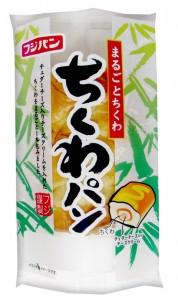 映画「ハンガー・ゲーム」のDVDに生田絵梨花の吹替えは収録されないことが判明