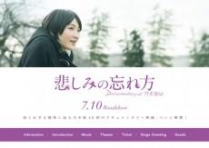 2015-nogizaka46-site