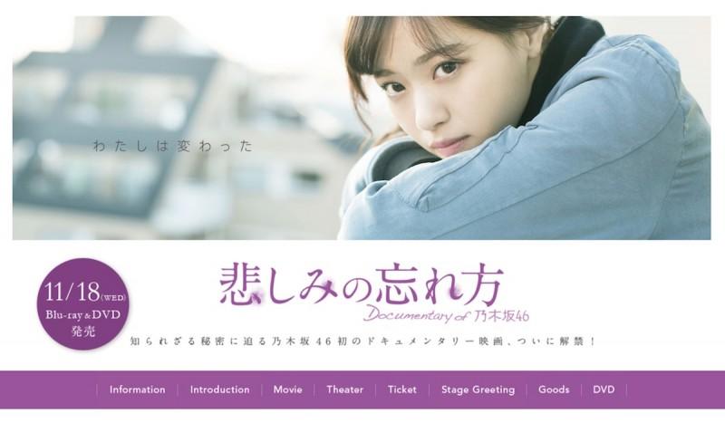 2015-nogizaka46-site02