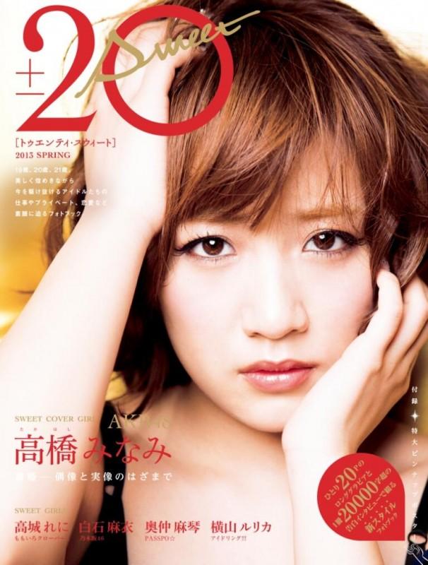 乃木坂46白石麻衣が語る5年後の未来、「20±SWEET」レビュー