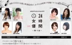 「DIME」の桐谷さん×乃木坂46橋本奈々未対談を読んでみた件