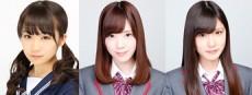 乃木坂46、2期生に秋元真夏と同じ母校のメンバーが2人