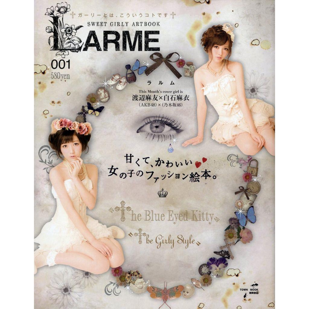 ファッション誌「LARME」に乃木坂46白石麻衣が再登場