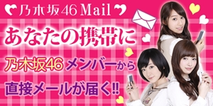 46mobile-mail