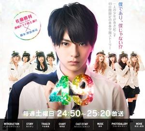 乃木坂46西野七瀬、深川麻衣出演ドラマ「49」がDVD&Blu-rayで発売決定