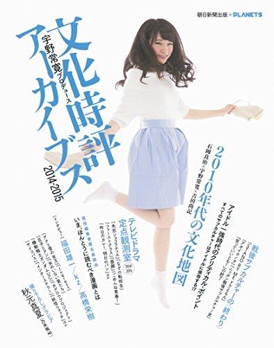 AKB48春の人事異動で生駒里奈、松井玲奈の交換留学終了を発表
