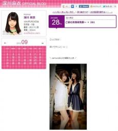 HTC Jの新機種「Butterfly」発表!イメージキャラクターは乃木坂46が続投