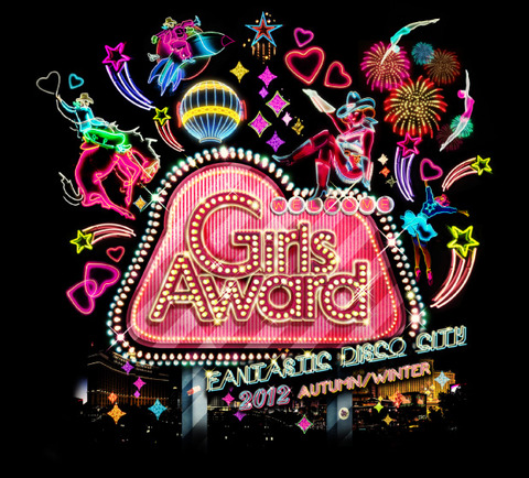 「Girls Award 2012 A/W」に乃木坂46の出演が決定