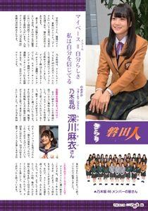 乃木坂46出演の新商品「メガシャキガム」TVCM解禁!