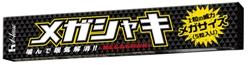 ハウス「メガシャキガム」発売決定!CMには乃木坂46