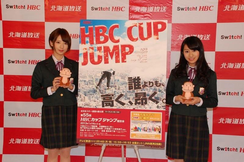 乃木坂46桜井玲香・橋本奈々未がHBCテレビを訪問