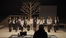 乃木坂46の新曲「君の名は希望」のMVは映画オーディションの模様を追ったドキュメンタリー