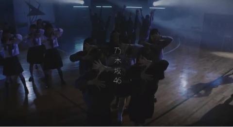 seifuku4th