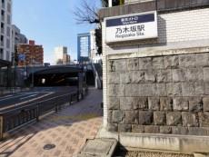 乃木坂46「シャキイズム」「13日の金曜日」のMVを配信開始