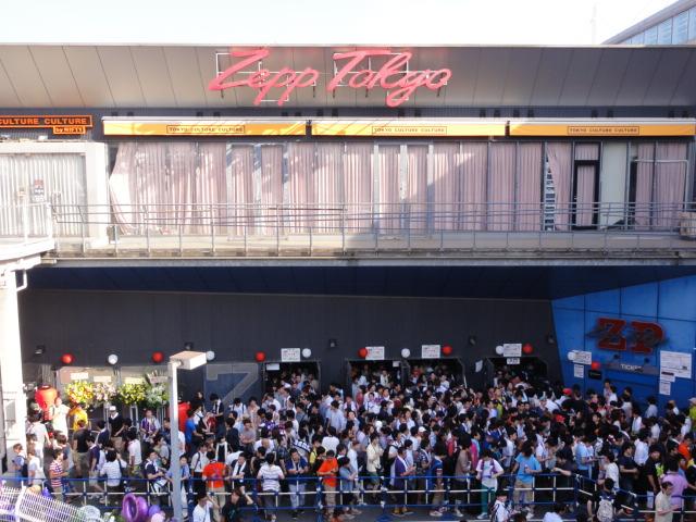 乃木坂散歩道 第54回「真夏のZeppライブ東京公演レポ」