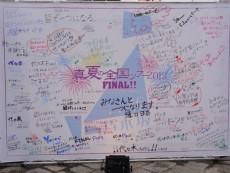 乃木坂46、10/9の出演情報「ソニレコ!TV(仮)」「ピラメキーノ640」ほか