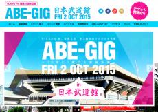 abegig2015-site