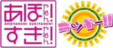 乃木坂46生駒里奈に「HaKaTa百貨店」出演の噂