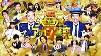 31日の「爆笑 大日本アカン警察」3時間SPに乃木坂46が出演
