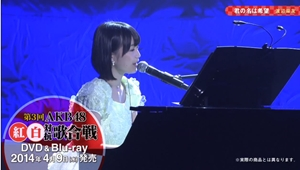 乃木坂生田も出演した「第3回AKB48紅白対抗歌合戦」がDVD&Blu-rayで発売決定