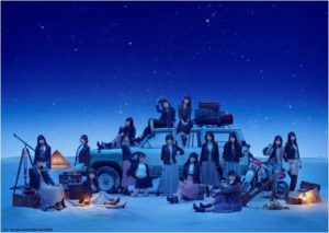 AKB48・9thアルバム「僕たちは、あの日の夜明けを知っている」