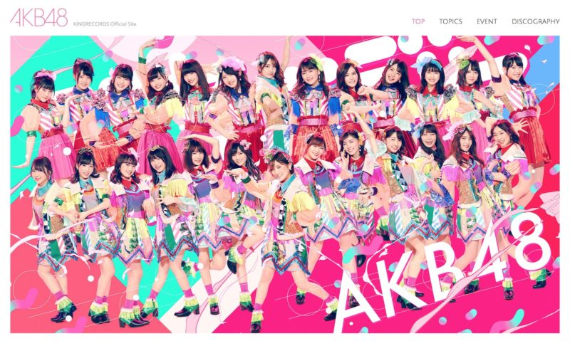 AKB48 KING RECORDS official website