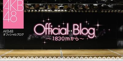 18日の秋田魁新報に生駒里奈の特集記事。衣装が新制服かと注目