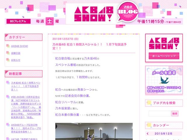 「乃木坂46の『の』」1月から再び「2人喋り」、初回は伊藤万理華&井上小百合