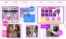 タワレコ大分店の乃木坂46総選挙「大分ノギセン」の投票が本日締切り