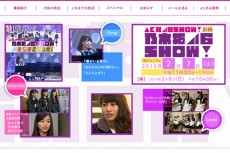 akb48show-site150207