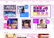 akb48show-site150704