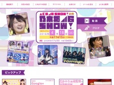 akb48show-site1604