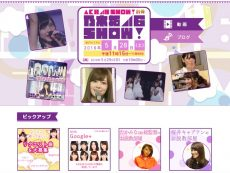 akb48show-site1605