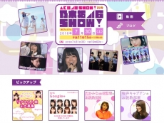 akb48show-site1607