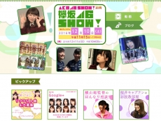akb48show-site1612