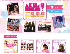 17年1月15日(日)のメディア情報「JAPAN COUNTDOWN」「KinKi Kidsのブンブブーン」「らじらー!」「僕たちのRADIO」「乃木中」ほか