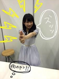 akimoto-blog140509-06