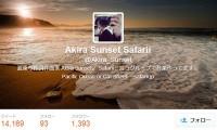 Akira Sunset