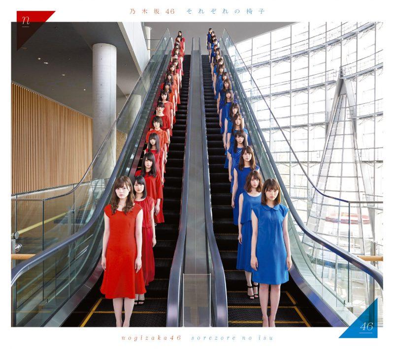 乃木坂46、2ndアルバム「それぞれの椅子」2週目1.5万枚で3位・累計29万枚