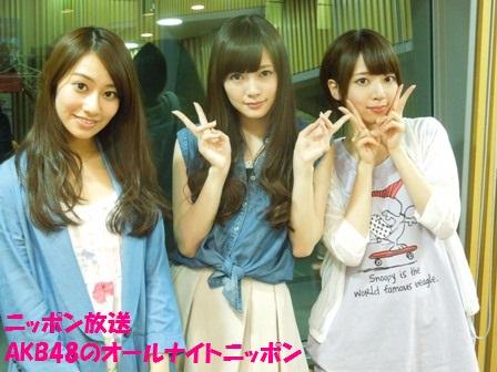 「AKB48のオールナイトニッポン」で乃木坂46の写真公開中