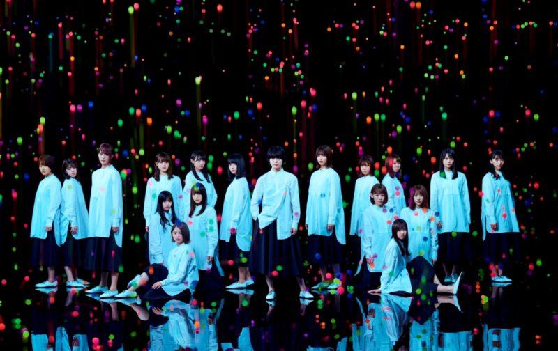 欅坂46、7thシングル「アンビバレント」アーティスト写真
