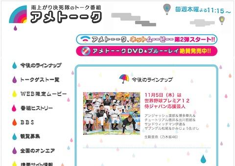 乃木坂46デイリーコラム 第49回「松村沙友理の豪快さと繊細さ」