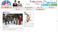 テレビ朝日系「アメトーーク!」公式サイト