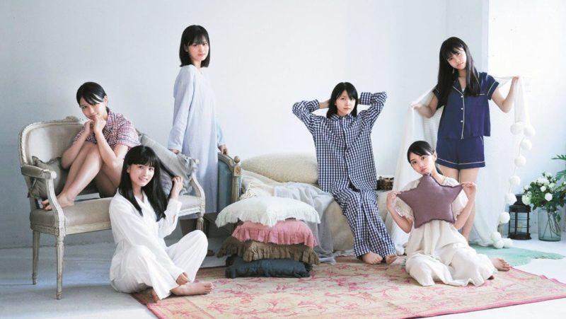 「anan」No.2066(モデル:乃木坂46 3期生選抜/発行:株式会社マガジンハウス)