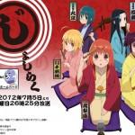 乃木坂46、新舞台は「じょしらく」 公開オーディションで出演者15人を決定