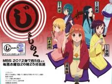 anime-joshiraku-site