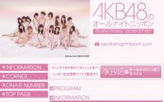 乃木坂46『2ND YEAR BIRTHDAY LIVE』レポート~『ガールズルール』ブロック編~