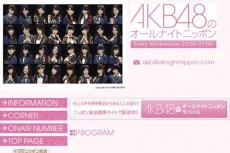 乃木坂46、「スカパー!音楽祭2015」で新曲『命は美しい』と『君の名は希望』披露